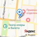 Макдоналдс на карте Астрахани