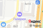 Схема проезда до компании Бар паровых коктейлей в Астрахани