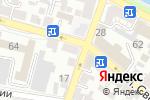 Схема проезда до компании Bluefilters в Астрахани
