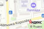 Схема проезда до компании Жасмин в Астрахани