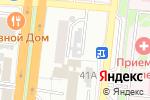 Схема проезда до компании Craftsman в Астрахани