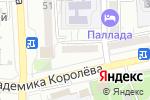 Схема проезда до компании Людмила в Астрахани