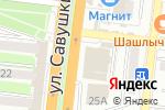 Схема проезда до компании Орто стиль в Астрахани