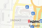 Схема проезда до компании АльфаГрадЪ в Астрахани