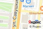 Схема проезда до компании PANORAMA в Астрахани