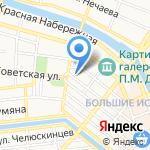 Протезист на карте Астрахани