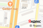 Схема проезда до компании Ярослав в Астрахани