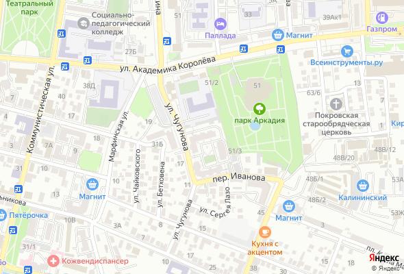 купить квартиру в ЖК ул. Чугунова 18