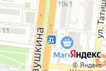 Схема проезда до компании ТОКА ПИЦЦА в Астрахани