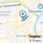 Дамаск на карте Астрахани