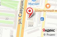 Схема проезда до компании ЗдравоЕшка в Астрахани