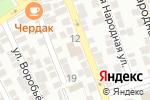 Схема проезда до компании Акула в Астрахани