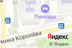 Схема проезда до компании Савиновъ в Астрахани