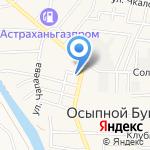 Участковый пункт полиции №6 на карте Астрахани