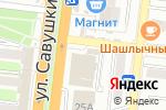 Схема проезда до компании I love sushi в Астрахани