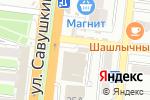 Схема проезда до компании Сластена в Астрахани
