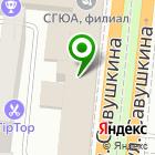 Местоположение компании ХАЙТЕК