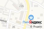 Схема проезда до компании Участковый пункт полиции №6 в Осыпном Бугре