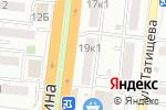 Схема проезда до компании Магазин канцтоваров в Астрахани