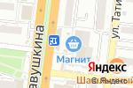 Схема проезда до компании Киоск по продаже консервированной продукции в Астрахани