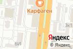 Схема проезда до компании ХАЙТЕК в Астрахани