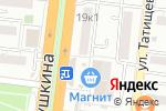 Схема проезда до компании Прелесть в Астрахани