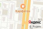 Схема проезда до компании Магазин электронных компонентов в Астрахани