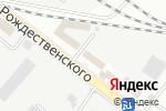 Схема проезда до компании Наше авто в Астрахани