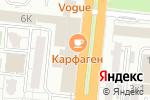 Схема проезда до компании Карфаген в Астрахани