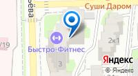 Компания Быстро-фитнес на карте