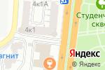 Схема проезда до компании Чайкофский в Астрахани