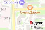 Схема проезда до компании Дали в Астрахани
