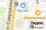 Схема проезда до компании Цветочный салон в Астрахани