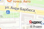 Схема проезда до компании Цирюльник в Астрахани