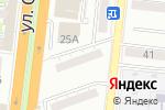 Схема проезда до компании Далорес в Астрахани