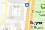 Схема проезда до компании Для всей семьи в Астрахани