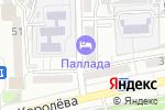 Схема проезда до компании Экопром-Юг в Астрахани