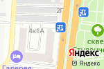Схема проезда до компании Квартирное бюро в Астрахани