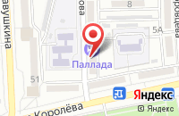 Схема проезда до компании Паллада в Астрахани