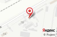 Схема проезда до компании Астрой в Астрахани