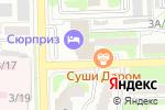 Схема проезда до компании Pub в Астрахани
