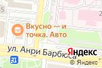Схема проезда до компании Часовня святого великомученика Пантелеймона в Астрахани
