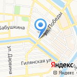 Газтехника Сармат на карте Астрахани