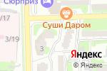 Схема проезда до компании ФОРСАЖ в Астрахани
