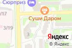 Схема проезда до компании Хочу пива в Астрахани