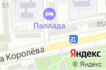 Схема проезда до компании АКБ Связь-банк, ПАО в Астрахани