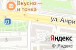 Схема проезда до компании Жизненное начало в Астрахани