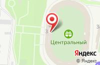 Схема проезда до компании Центральный стадион в Астрахани