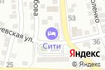 Схема проезда до компании City в Астрахани
