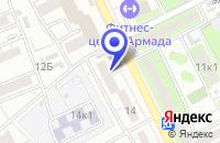 Схема проезда до компании ДЕТСКИЙ САД №116 в Астрахане